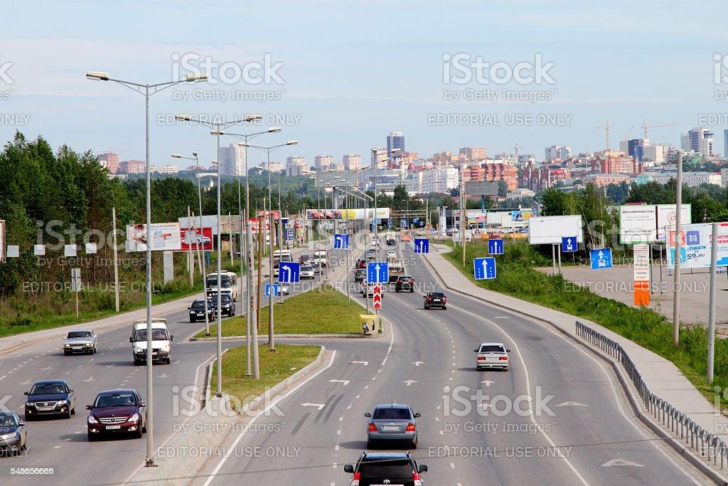 Perm, Russia - June 03, 2015: Panorama of Perm. stock photo