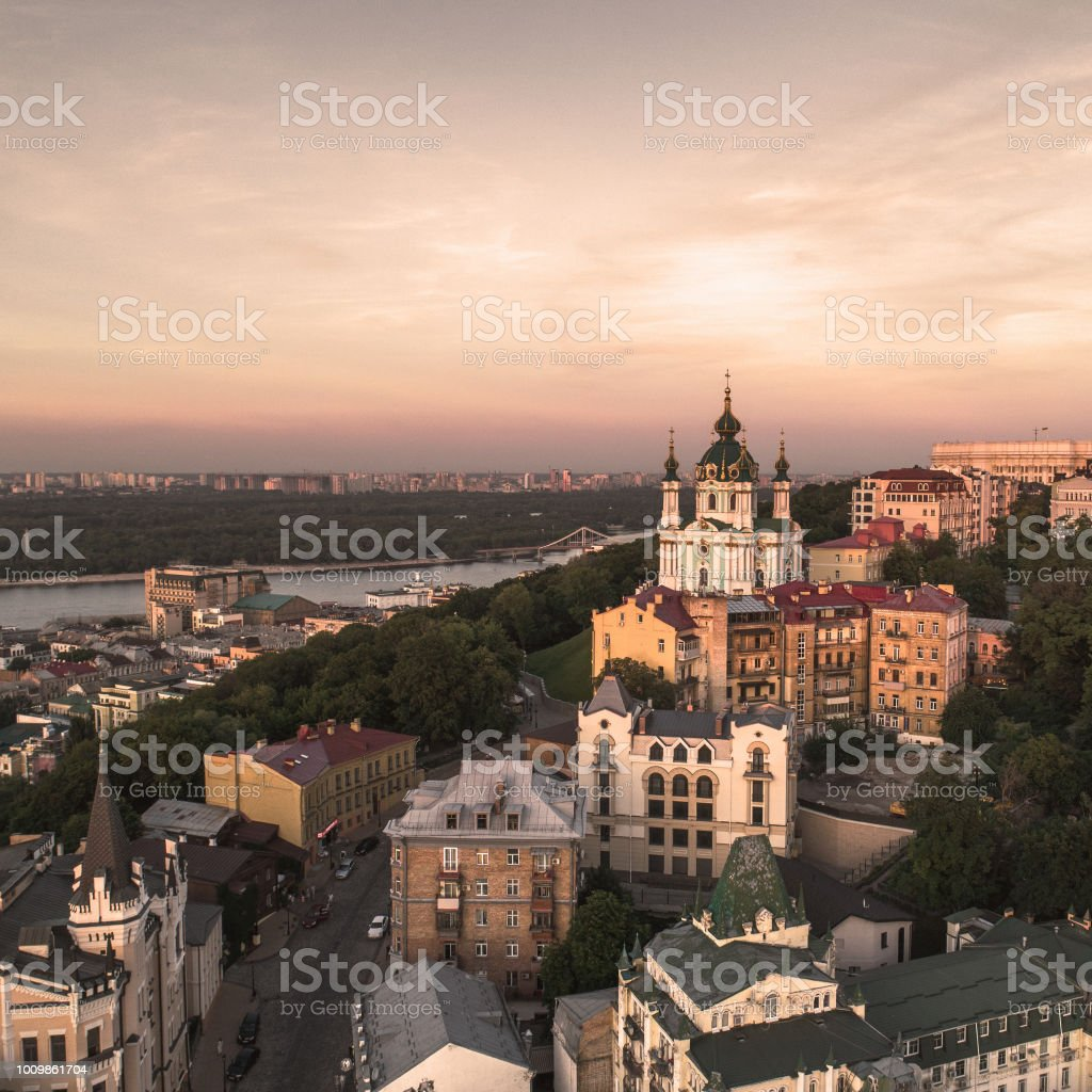 Panorama of the city of Kiev with a view of the Dnieper River, the historical and industrial districts of the city and the left bank stock photo