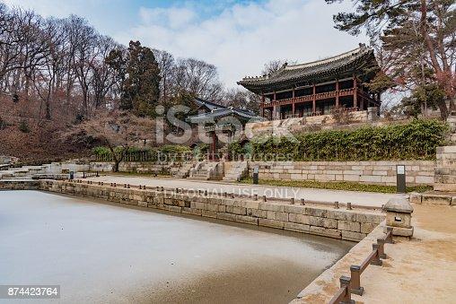 962814924 istock photo panorama of the city of Seoul in Korea 874423764