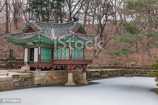 962814924 istock photo panorama of the city of Seoul in Korea 874449640