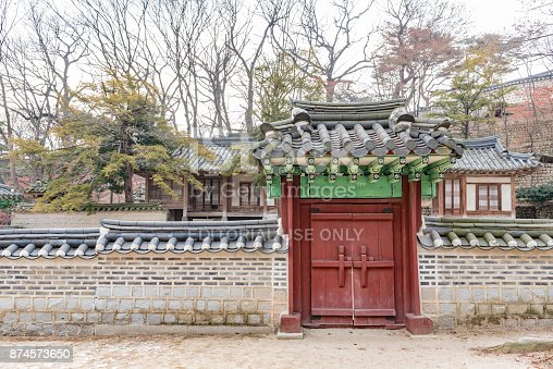 962814924 istock photo panorama of the city of Seoul in Korea 874573650
