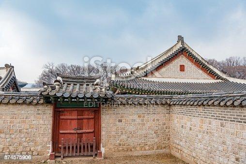 962814924 istock photo panorama of the city of Seoul in Korea 874575906