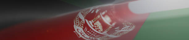 Panorâmicas Afghani bandeira, bandeira do Afeganistão - ilustração 3D Clipes Stock - foto de acervo