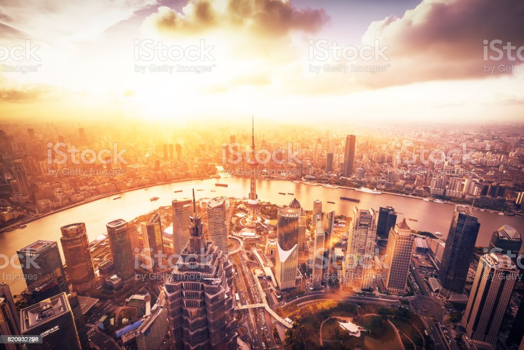 Panoramic skyline of Shanghai stock photo