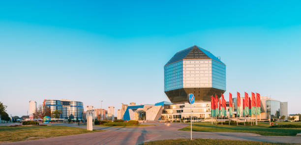 Panoramic View Of Building Of National Library Of Belarus In Minsk. Famous Symbol Of Modern Belarusian Culture And Science stock photo