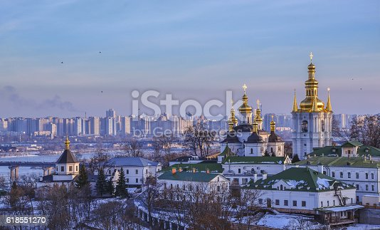 istock Panoramic view of Kiev Pechersk Lavra Monastery 618551270