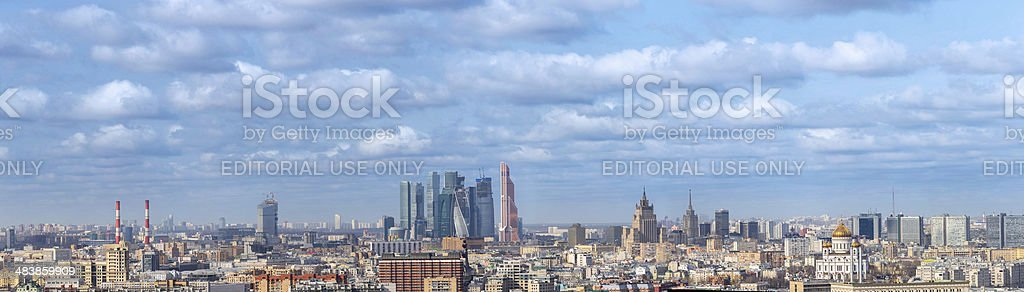 Panoramic view of Moscow center, Russia royalty-free stock photo