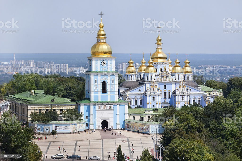 Panoramic view of Saint Michael Golden Monastery in Kiev stock photo