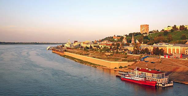 Panoramic view of summer Nizhny Novgorod Russia – Foto