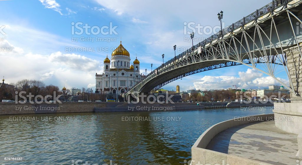 Panoramic view of the Cathedral of Christ the Savior and Patriarch Bridge, Moscow, Russia stock photo