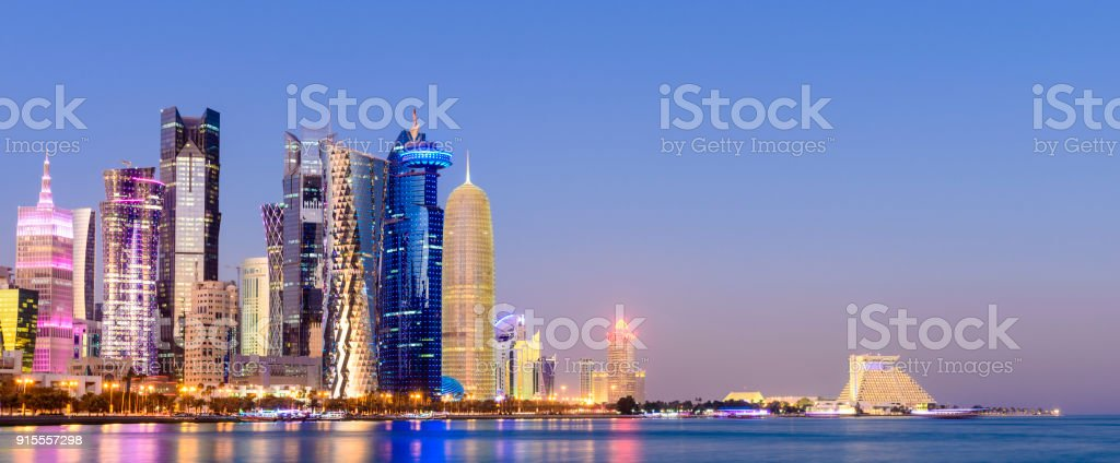 Panoramic View of the Downtown Doha City Skyline at Twilight, Qatar stock photo