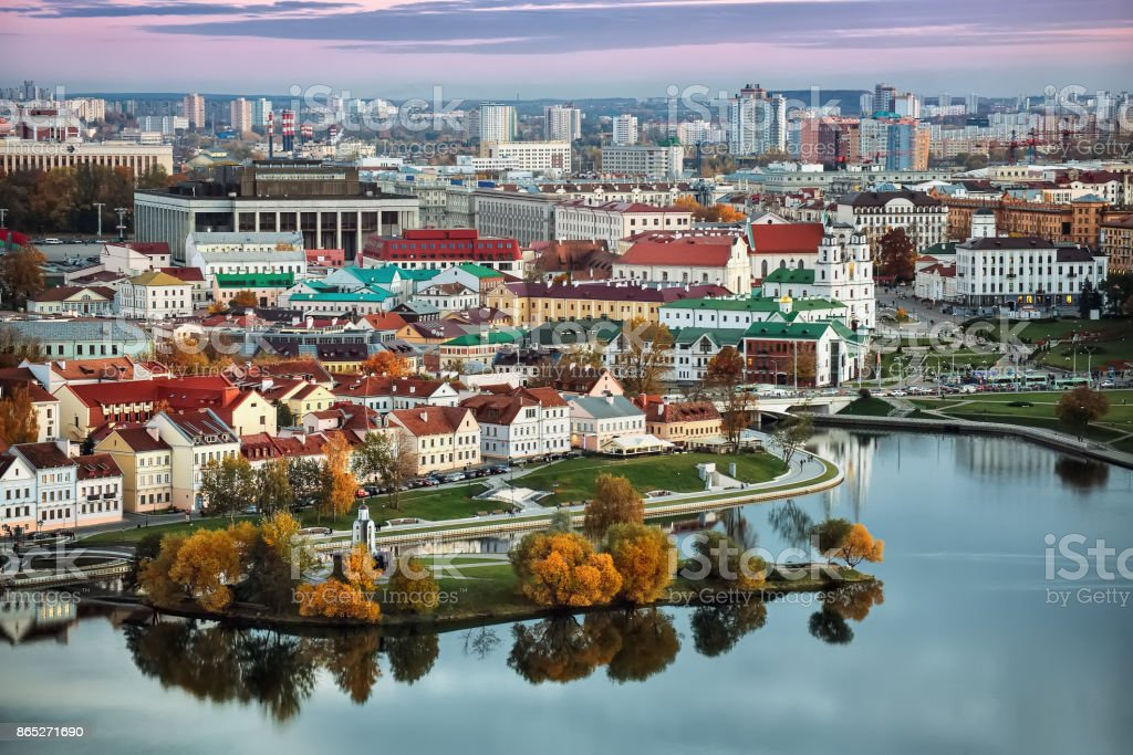 Panoramic view of the historical center of Minsk. stock photo