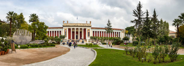 Panoramic view of the The National Archaeological Museum located in Exarcheia, Athens. stock photo