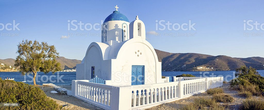 Panoramic View of Traditional Church in Amorgos Island, Greece royalty-free stock photo