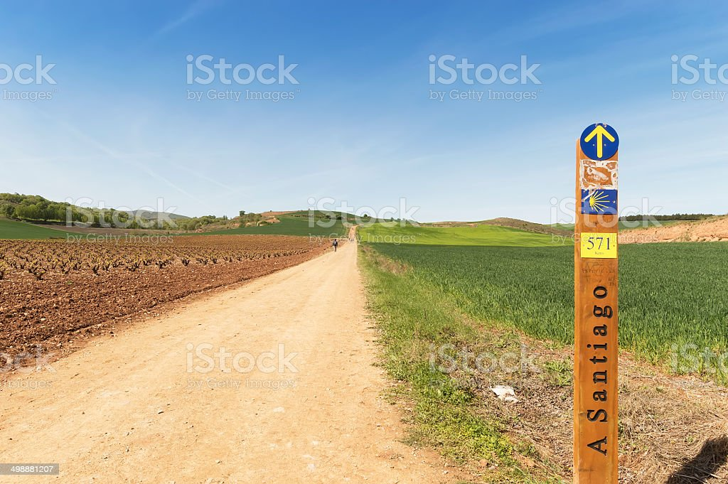 panoramic view, road to Santiago de Compostela, La Rioja, Spain stock photo