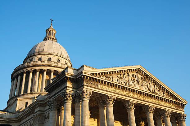 Pantheon Paris Dome Arch Pediment and Columns stock photo