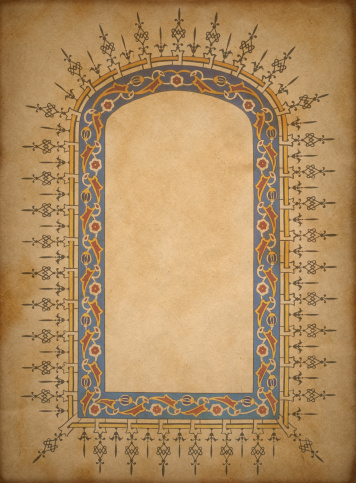 Paper background with Islamic, Oriental Design.