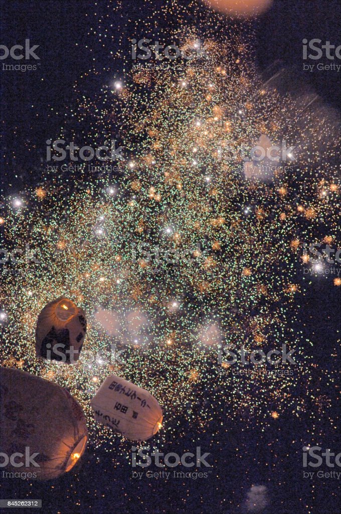 Paper balloons and Fireworks stock photo