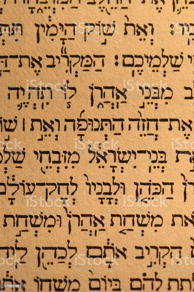A paper filled with Hebrew writings royalty-free stock photo