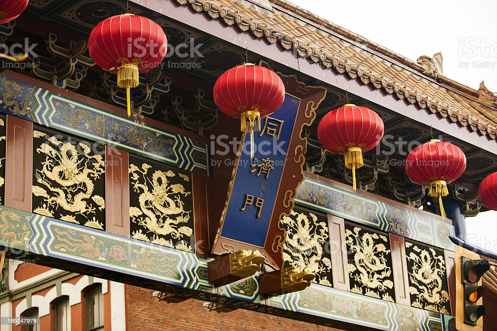 Paper lanterns hang in Vancouver Chinatown stock photo
