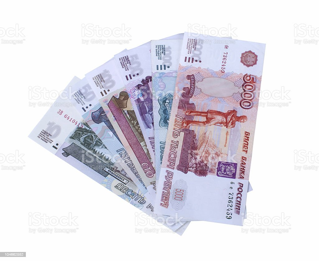 Paper roubles notes fanned out in white background stock photo