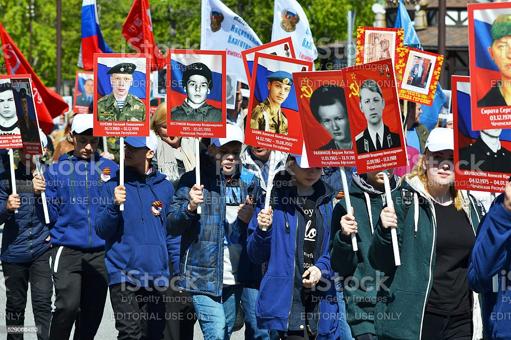 Parade on the Victory Day. Immortal regiment stock photo