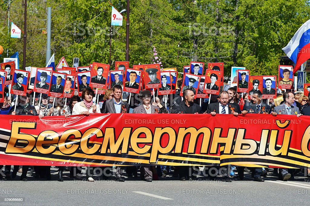 Parade on the Victory Day. Immortal regiment. stock photo