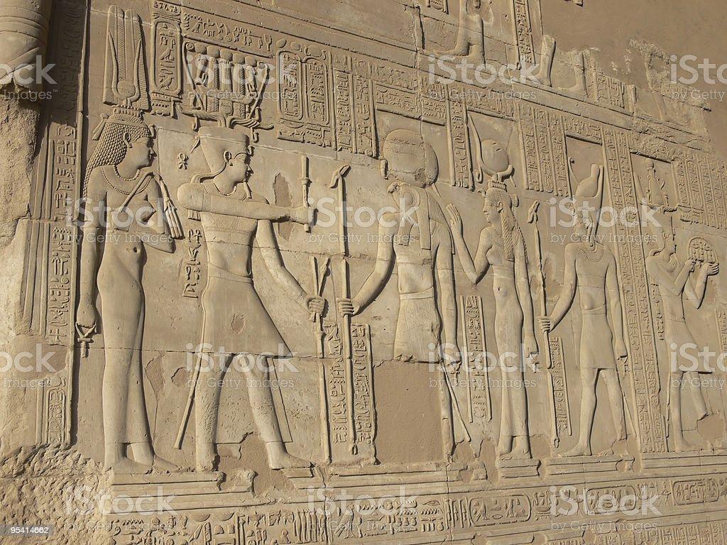 Gewagt de un templo egipcio Lizenzfreies stock-foto