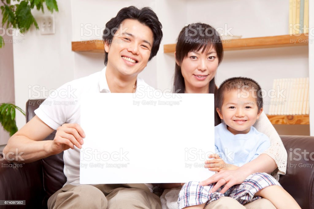 Parent/child message boards royalty-free stock photo