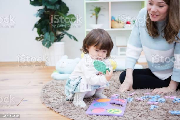 Parentchild play in a room picture id657456542?b=1&k=6&m=657456542&s=612x612&h=n2bq9nreahv9wtf2lupbev4ldtesuifaydxh7l2lsei=