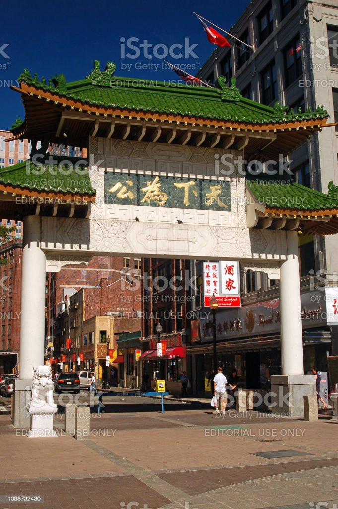 Parfang In Bostons Chinatown Stock Photo Download Image Now Istock