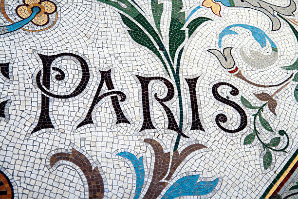 'paris' - floor mosaic - art nouveau stock photos and pictures