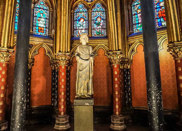 Paris, France - Sainte Chapelle stock photo