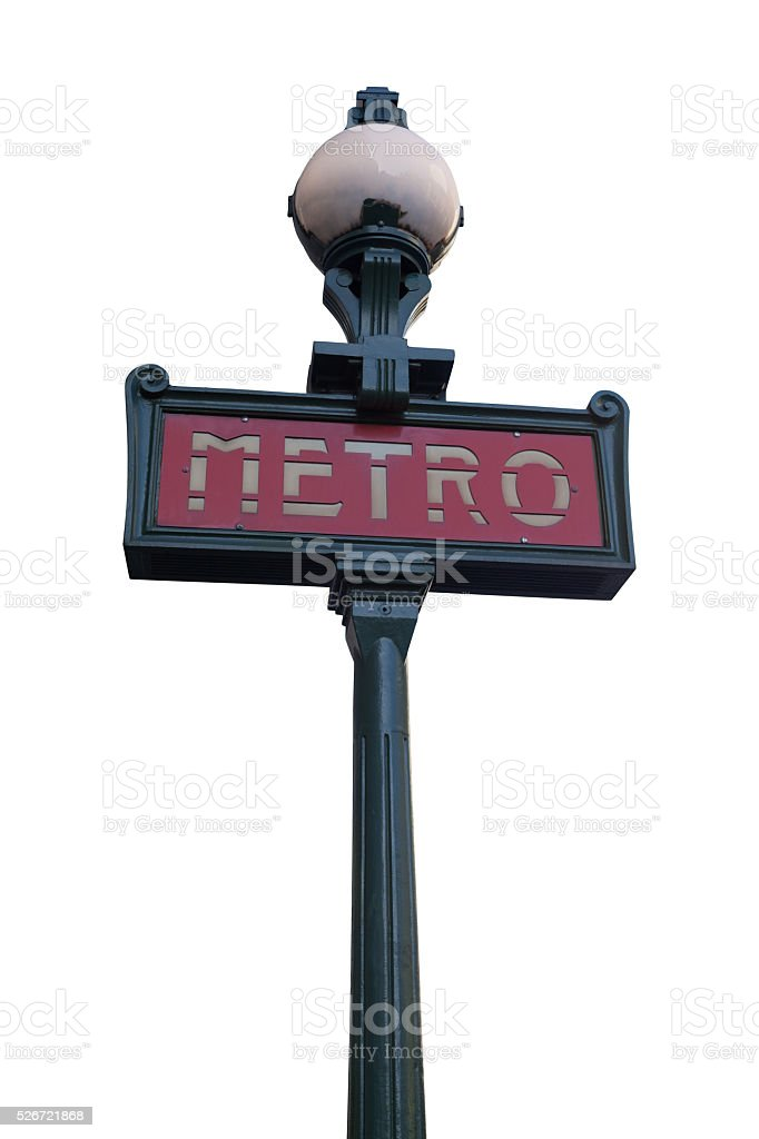 Paris metro sign. stock photo