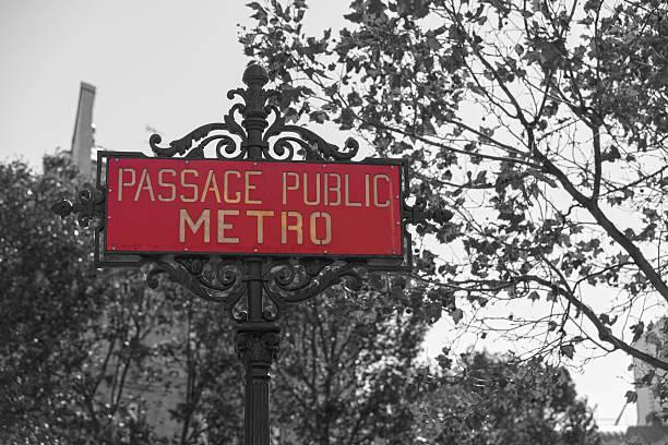 Enseigne de métro parisien - Photo
