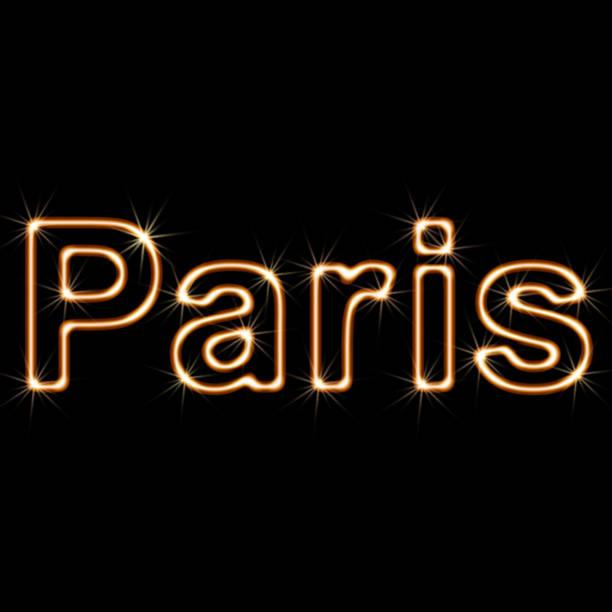 paris - kunst 1. klasse stock-fotos und bilder