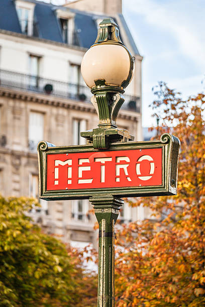 Paris red subway sign stock photo