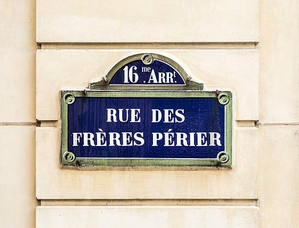 paris, rue des freres perier old street sign - straßenschild stock-fotos und bilder