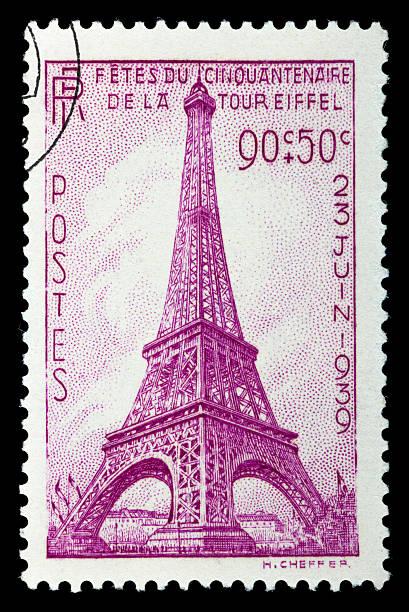 Paris, la Tour Eiffel - Photo