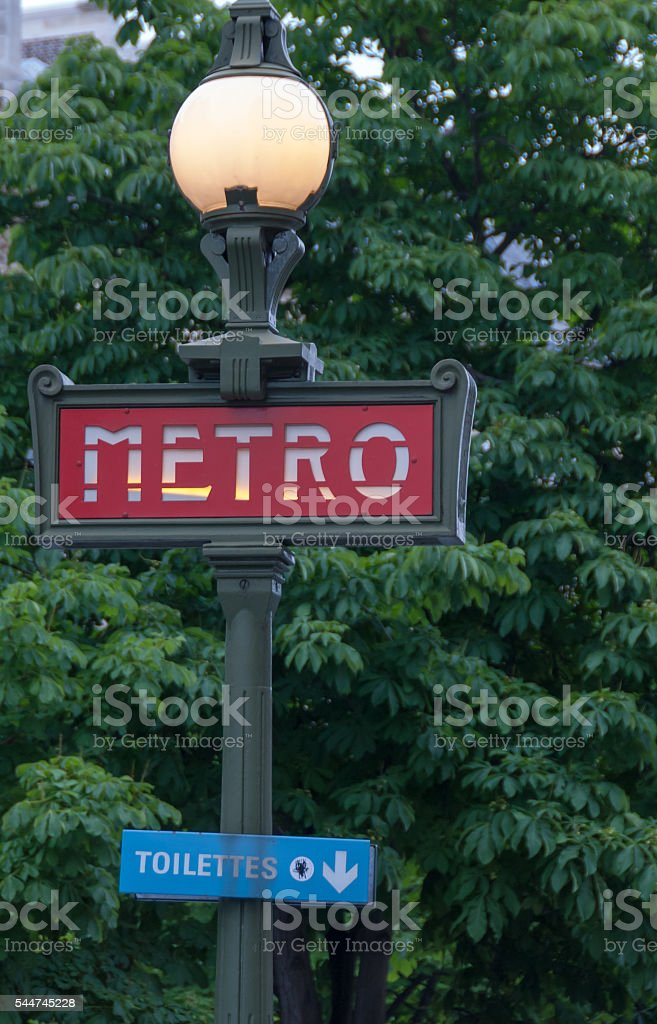 Parisian Metro Station Sign stock photo