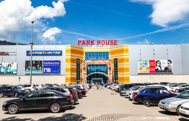 Park house samara mall picture id1193958196?b=1&k=6&m=1193958196&s=612x612&w=0&h=ohdgq0xemairqn6ntxpgfobzjvsmlpaz x2nwji0 u0=