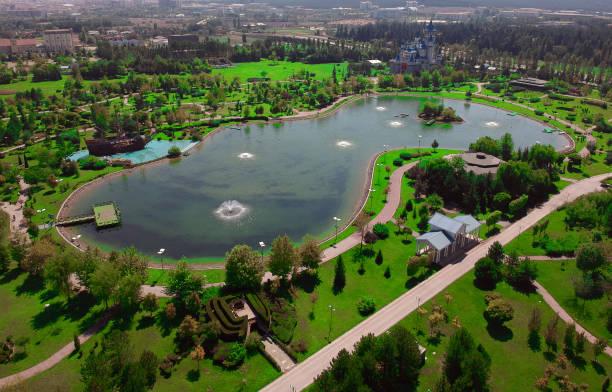 Park in Eskisehir stock photo