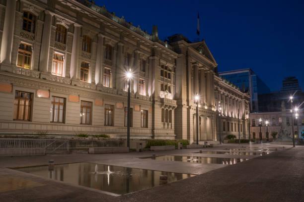 Park In Front of Palacio de los Tribunales de Justicia