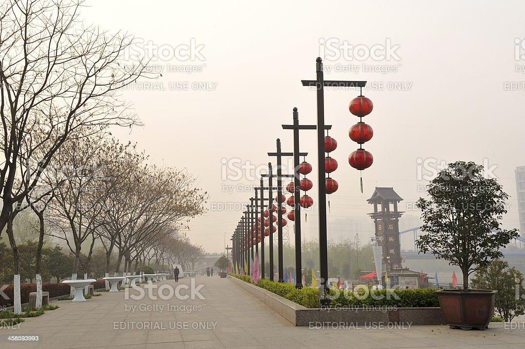 Park in Nanjing stock photo