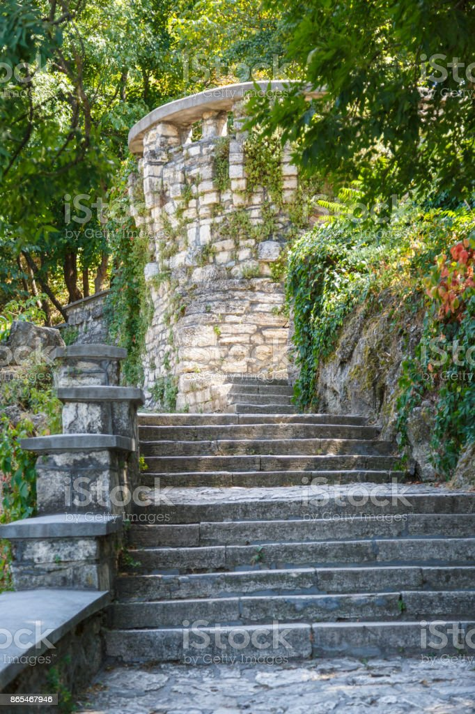 A Park in the Pyatigorsk city in Russia in summer stock photo