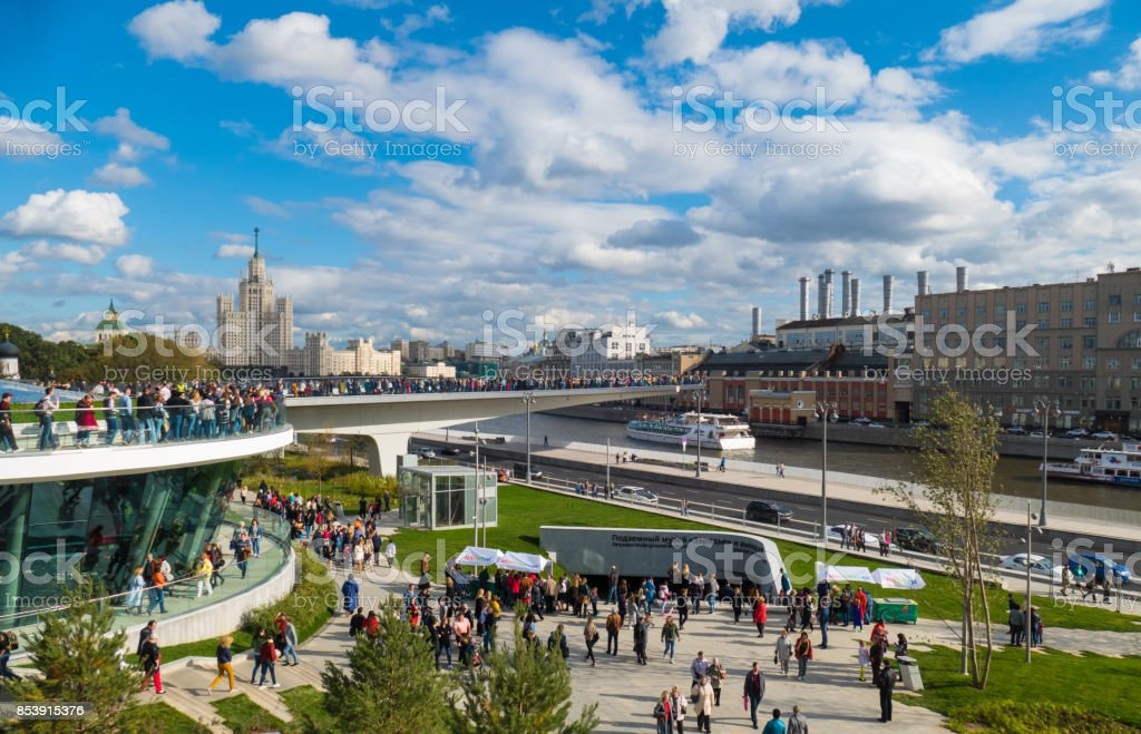 Park Zariadye with a bridge to the middle of the river stock photo