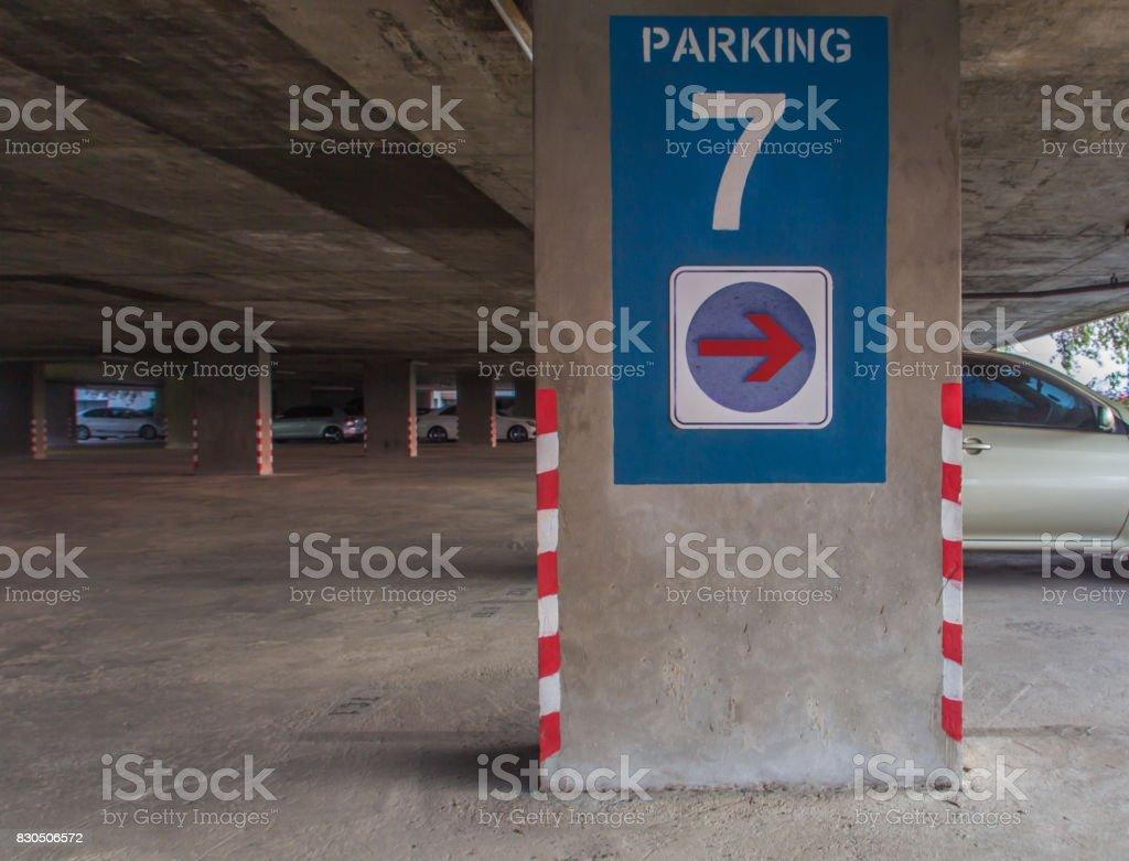 Parking car stock photo
