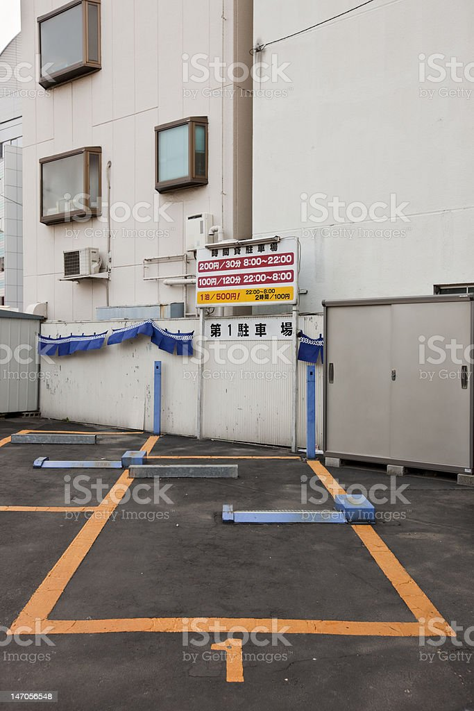 Parking space in Tokyo An empty parking space in downtown Tokyo, Japan (Adobe RGB). Asia Stock Photo