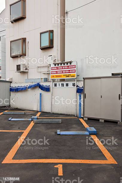 Parking Space In Tokyo Stock Photo - Download Image Now