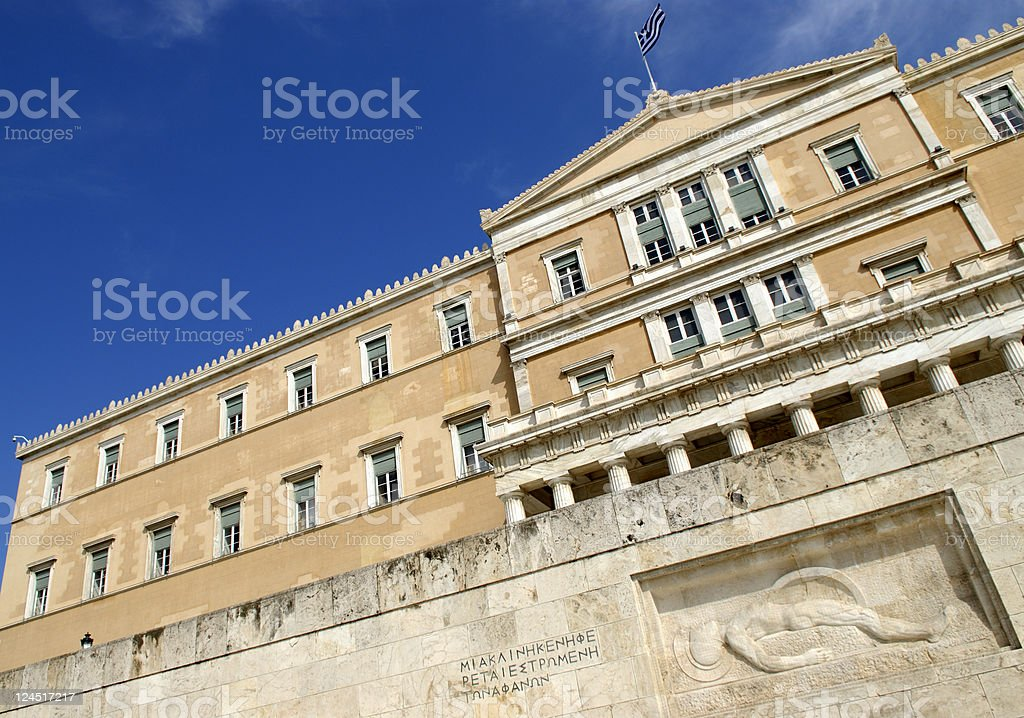 Parliament building in  Athens, Greece royalty-free stock photo